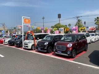 トヨタカローラ鹿児島 与次郎オートシティの店舗画像