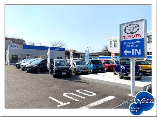 ネッツトヨタ群馬 G'NEXT高崎くらがの店の店舗画像