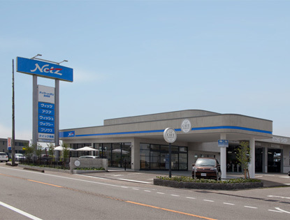 ネッツトヨタ富山 U−Carステーション高岡西の店舗画像