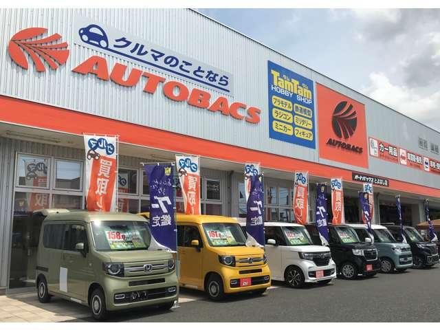 オートバックスカーズ とよはし店/(株)クライムの店舗画像