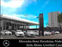 メルセデス・ベンツ広島西