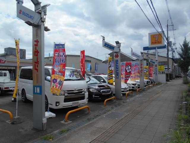 カーセブン 京都南インター店 の店舗画像