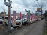 カーセブン 京都南インター店