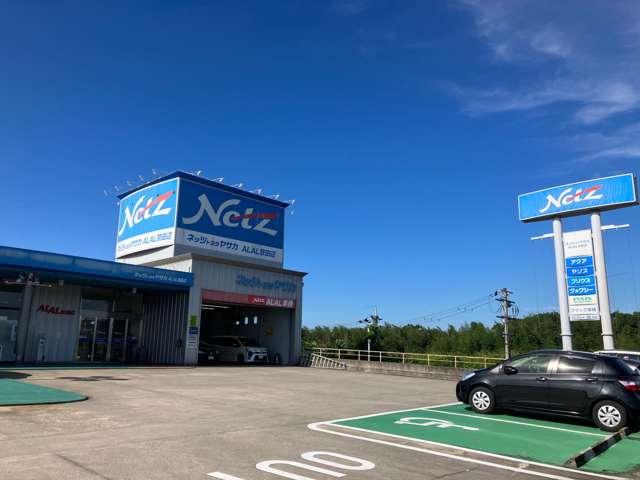 ネッツトヨタヤサカ(株) UパークALAL京田辺店の店舗画像