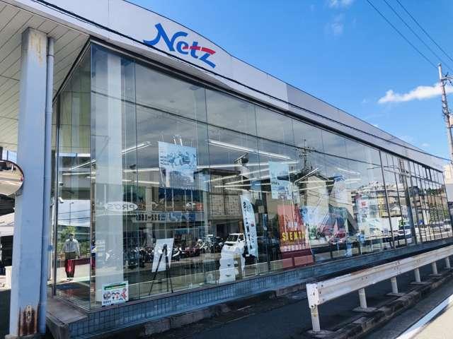 ネッツトヨタヤサカ(株) 桃山店の店舗画像