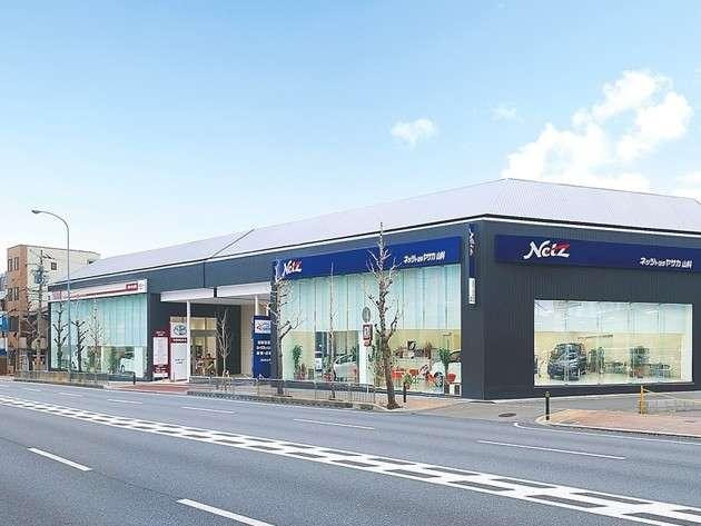 ネッツトヨタヤサカ(株) 山科店の店舗画像