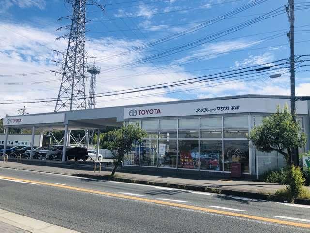 ネッツトヨタヤサカ(株) 木津店の店舗画像