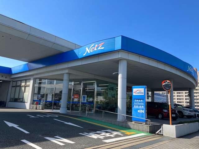 ネッツトヨタヤサカ(株) 松井山手店の店舗画像