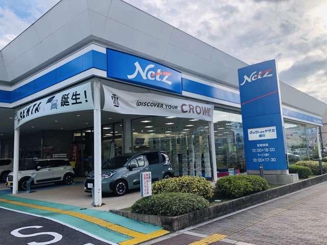 ネッツトヨタヤサカ(株) 桂川店の店舗画像