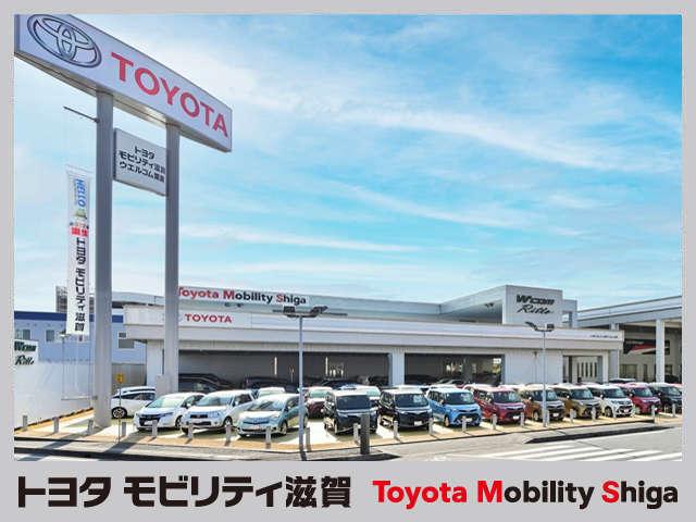WELCOM栗東 U−CARLAND の店舗画像