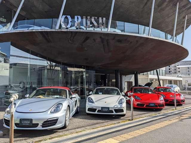 ポルシェの車両は近畿圏で有数の在庫台数を誇り、高い知識をもったカーライフエージェントがご対応いたします。
