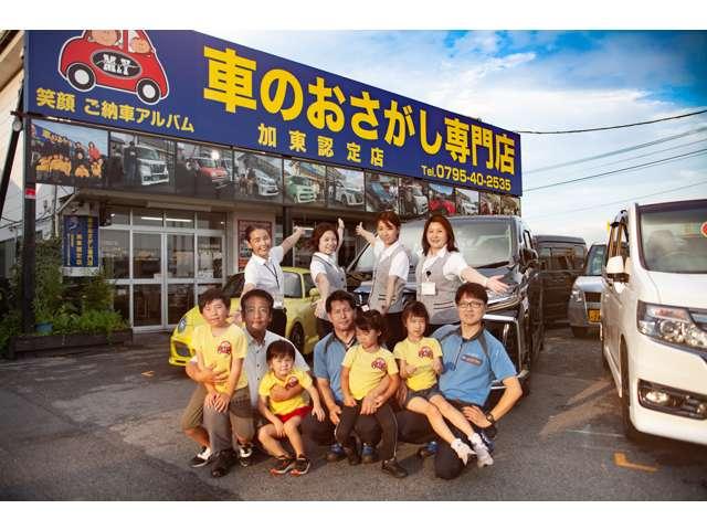 「車のお探し専門店」 加東認定店 有限会社エムアンドワイオートジャパン の店舗画像