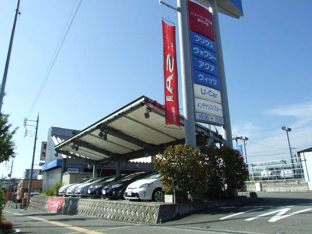 ネッツトヨタニューリー北大阪(株) 豊中少路店の店舗画像