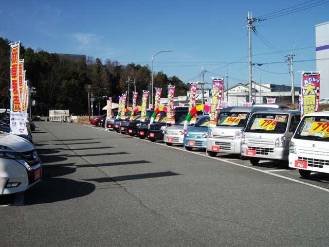 オートバックスカーズ 神戸三田インター店の店舗画像