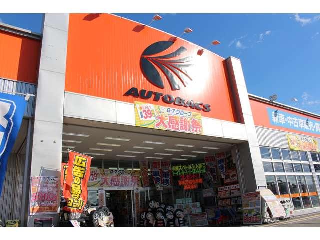 [兵庫県]オートバックスカーズ 高砂店