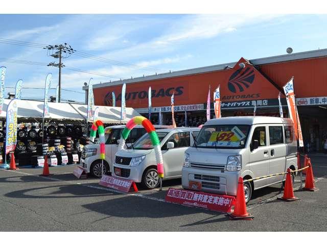 オートバックスカーズ 亀岡店の店舗画像