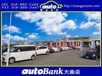autoBank大曲店