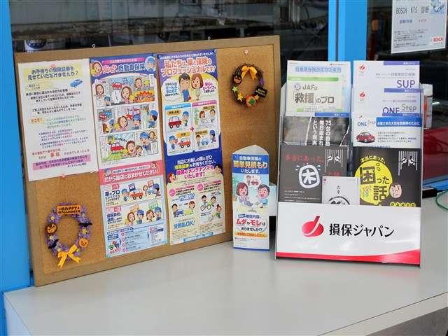 autoBank土崎店紹介画像