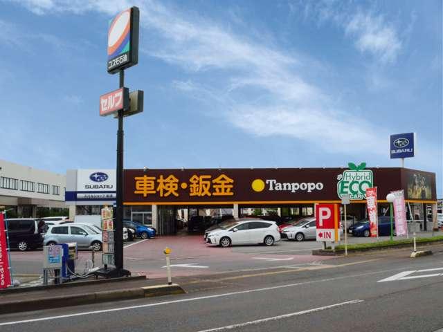 [新潟県](株)川内自動車 ビックカードーム タンポポ