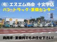 CAR CITY AKITA エスエム自動車商会 十文字店 メイン画像