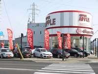 トータルコーディネートのスーパーアップル弘前店です。