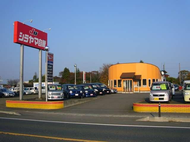 (有)シラヤマ自動車販売紹介画像