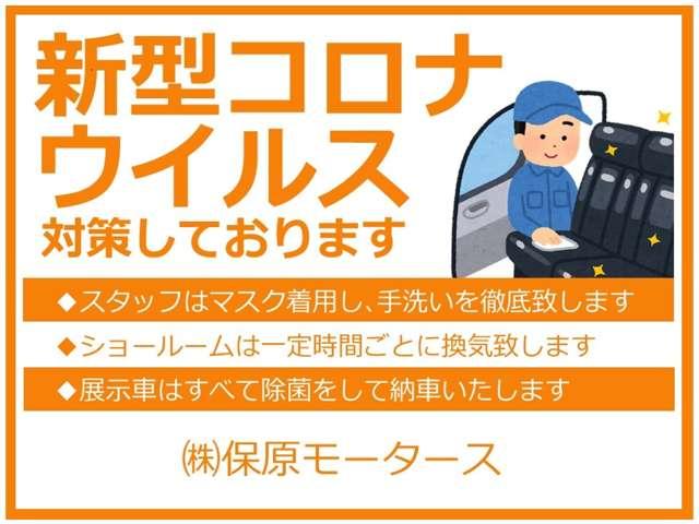 (株)保原モータース 福島店紹介画像