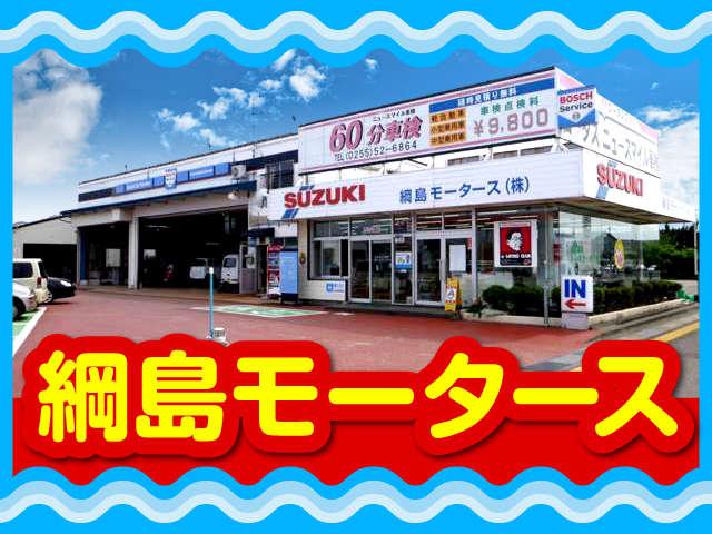 綱島モータース株式会社 の店舗画像