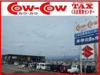 (有)華栄自動車 COW-COW 大曲店 メイン画像