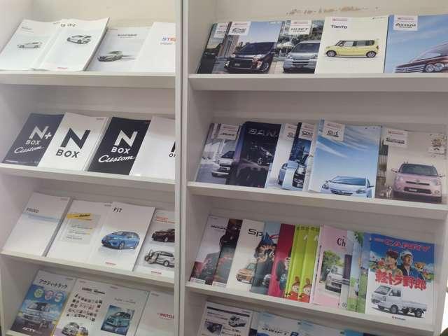 Honda Cars都城北 安久店紹介画像