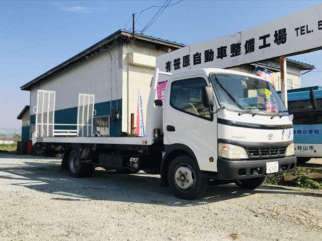 (有)笹原自動車整備工場紹介画像