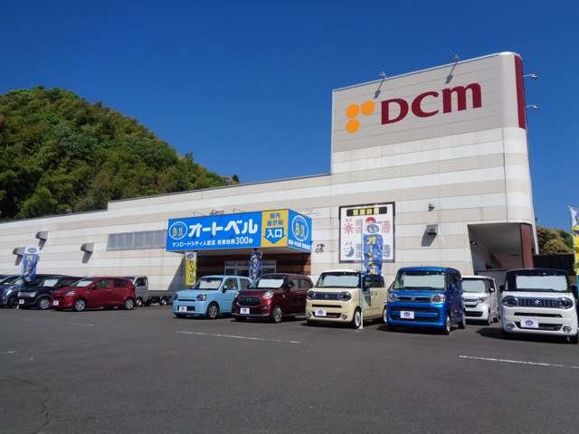 [熊本県]オートベル サンロードシティ人吉店