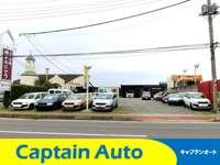 Captain Auto