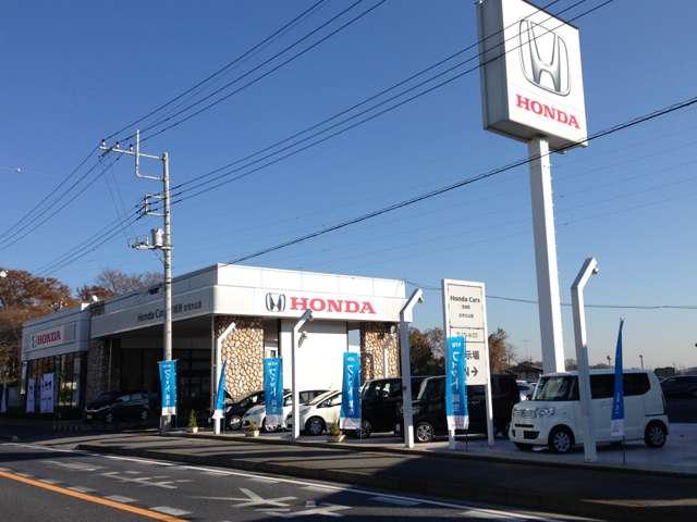 ホンダカーズ茨城西 古河大山店(認定中古車取扱店)の店舗画像