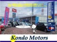 新車、中古車から車の整備まで、車のことなら私共近藤モータースにお任せください!