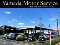 山田モーターサービス メイン画像