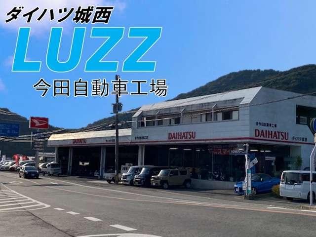 今田自動車工場紹介画像