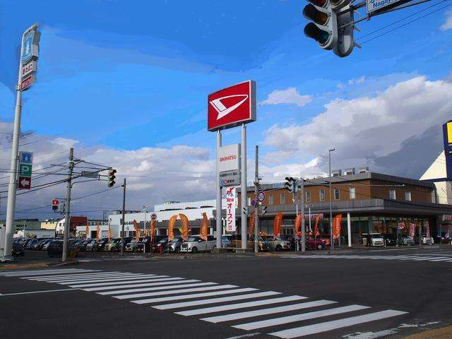 北北海道ダイハツ販売(株) U−CAR旭川の店舗画像