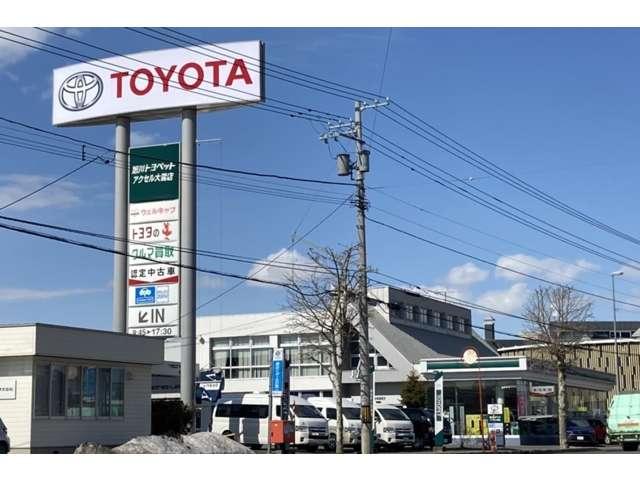 旭川トヨペット(株) U−Carセンター大雪通り店の店舗画像