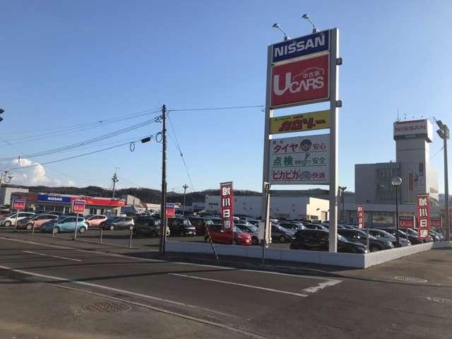 [北海道]旭川日産自動車(株) カーパーク神居