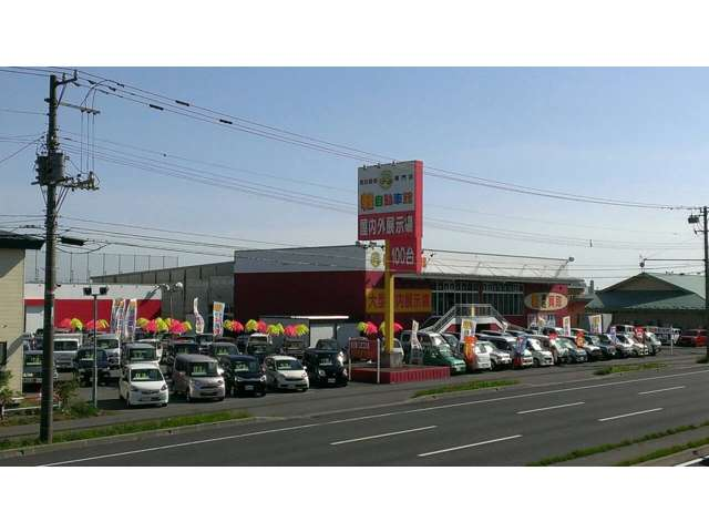 (株)軽自動車館 苫小牧店の店舗画像