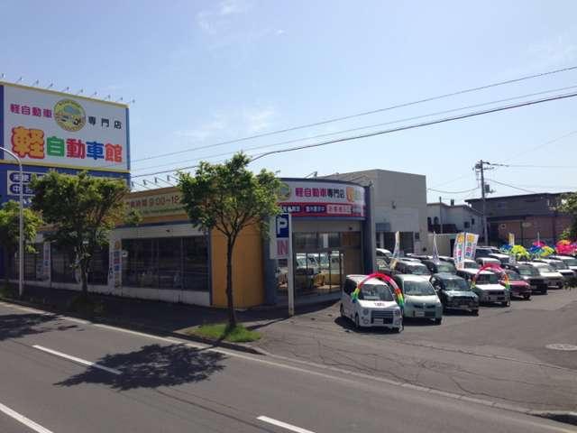 [北海道](株)軽自動車館 帯広店