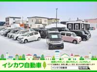 (株)イシカワ自動車 メイン画像