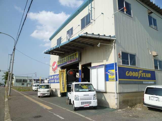 有限会社おおた自動車販売 の店舗画像