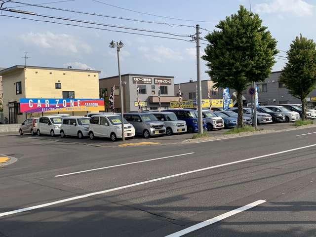[北海道]カーゾーンサッポロ 八軒店