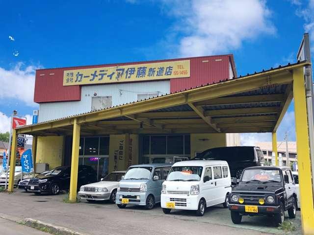 カーメディア伊藤 の店舗画像