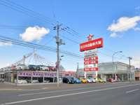 (株)北日本自動車共販 メイン画像