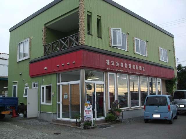 北野車輌商会 の店舗画像