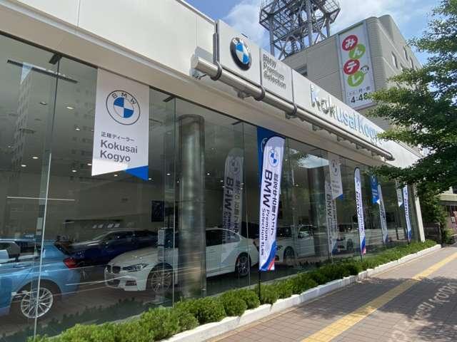 国際興業株式会社 BMW Premium Selection 札幌の店舗画像