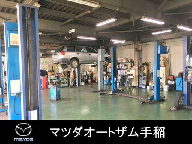 マツダオートザム手稲は、国が認める北海道運輸局認証工場です。
